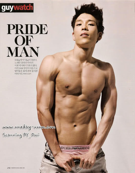 2AM Changmin abs