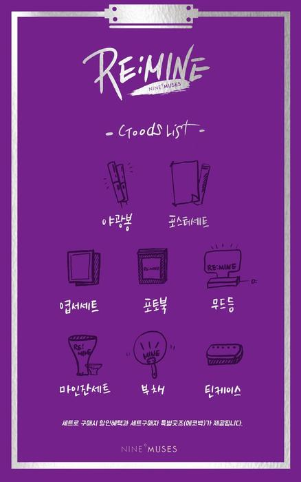 9MUSES adult Merchandise