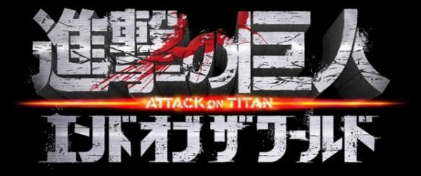 Attack on Titan live action adaptation poster