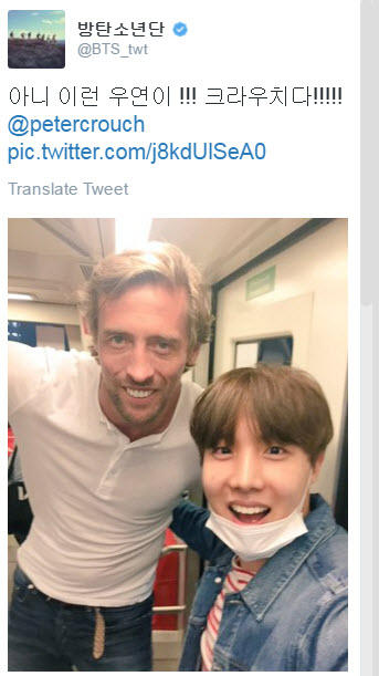 BTS Peter Crouch