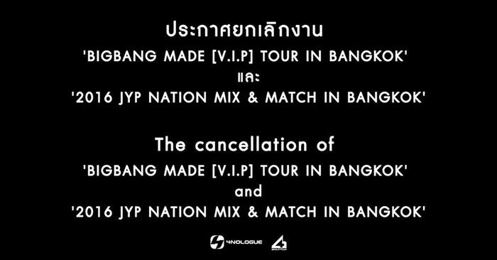 Cancelled and postponed events in Thailand