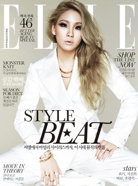 CL in a white suit Elle Magazine cover