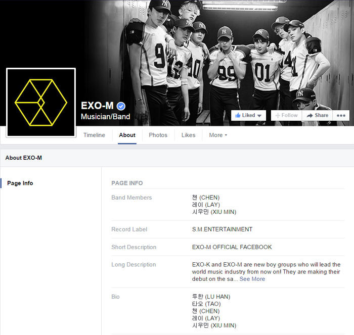 EXO tao removed from facebook