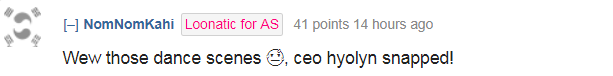 hyolyn comment 1