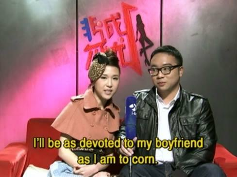 if you are the one devoted to corn