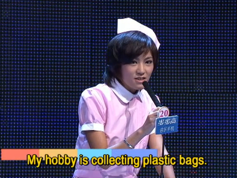 if you are the one plastic bags hobby