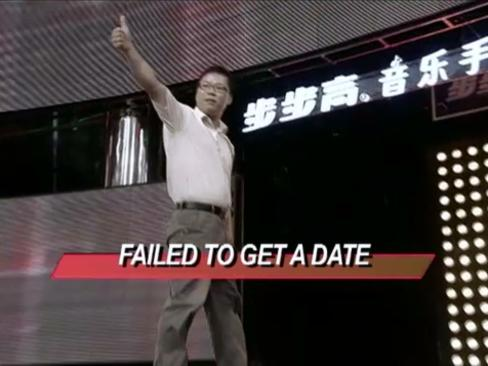 if your are the one failed to get a date