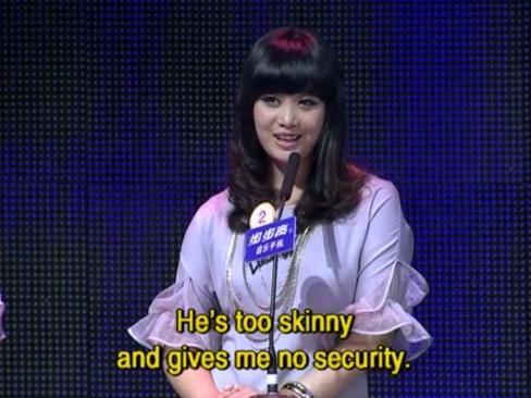if you are the one too skinny