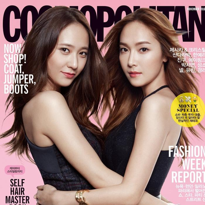 Jessica Amp Krystal Jung Are Look Effortlessly Chic In New