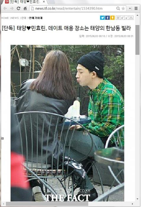 Taeyang dating with min hyo rin