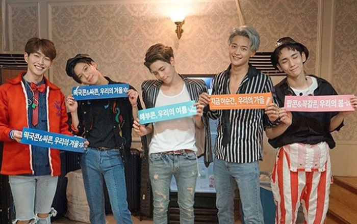 shinee_instagram