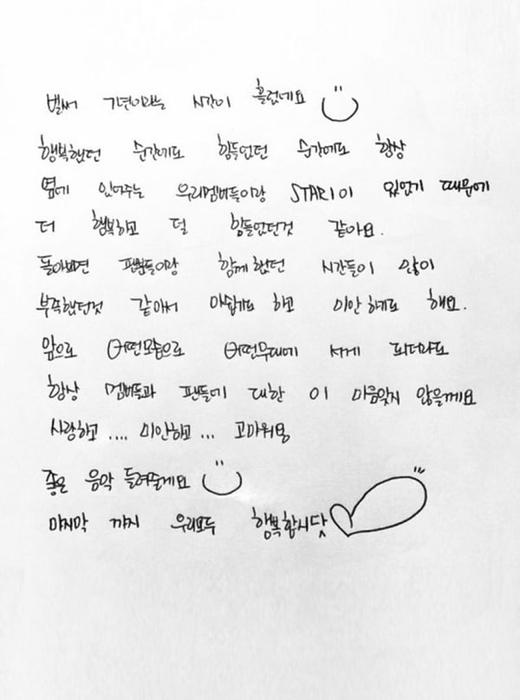 Sistar Write Heartfelt Goodbye Letters To All Their Fans