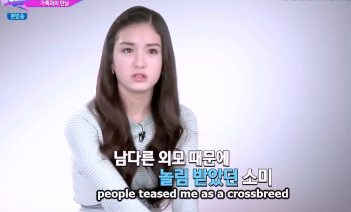 Somi crossbreed