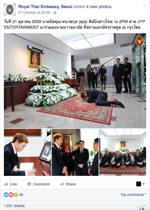 stars pay respect to Thai King