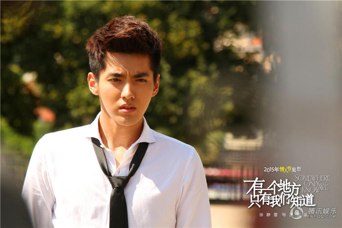 Kris Wu Yifan somewhere only we know