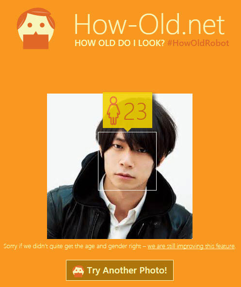 How-Old.net Alexandros