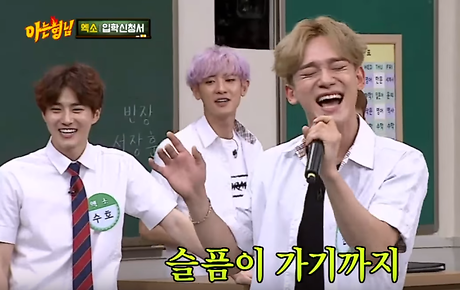 7 times EXO Chen's voice blew us away