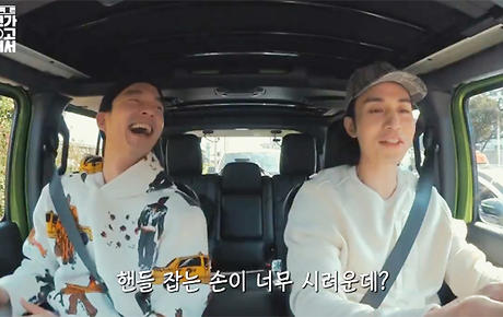 WATCH: Lee Dong Wook & Gong Yoo reunite in new talk show