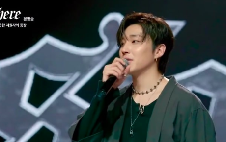 B.A.P's Jongup appears as contestant on AOMG's 'Sign Here' show