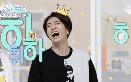 7 vids of GOT7 Youngjae's contagious laugh that'll brighten your day