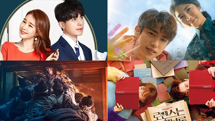 The best 2019 K-dramas you need to catch up on | SBS PopAsia
