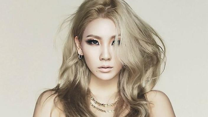 Former 2NE1 rapper CL leaves YG Entertainment after 10 years