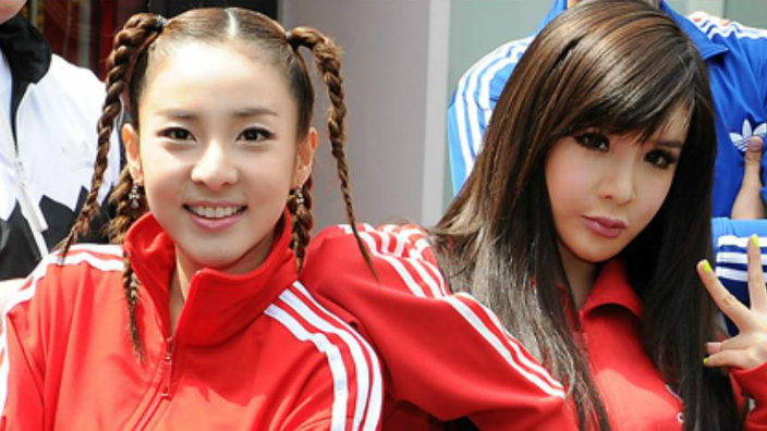 Park Bom And Dara Show Love For Each Other Over Some Mcdonalds Sbs