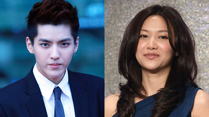 Kris dating chinese director