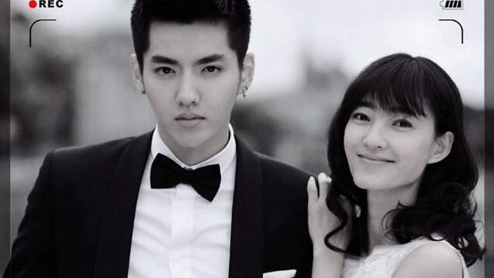 Kris somewhere only we know