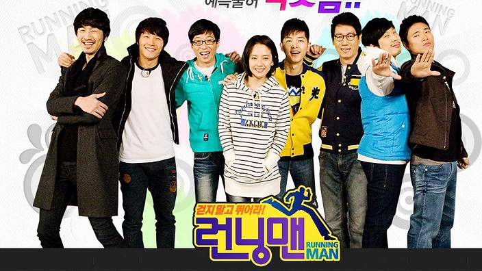 Korean running man episode