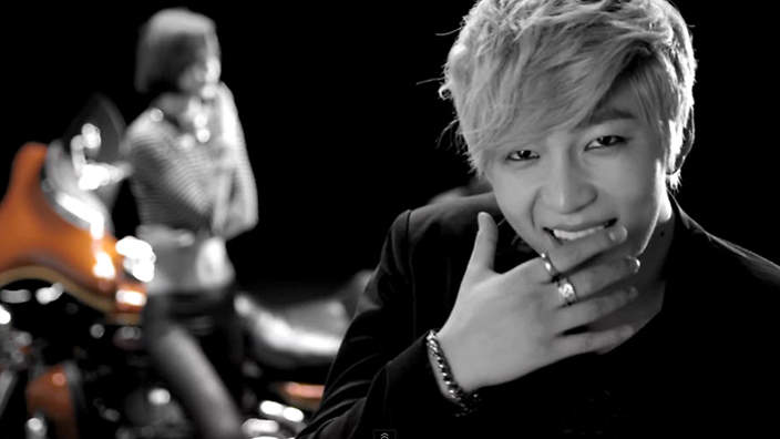 VIDEO New U-Kiss   She s Mine