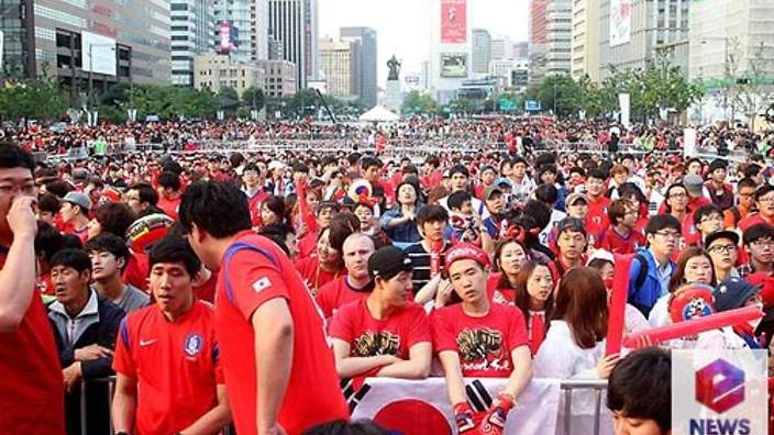 World cup fans supporting South Korea in Seoul