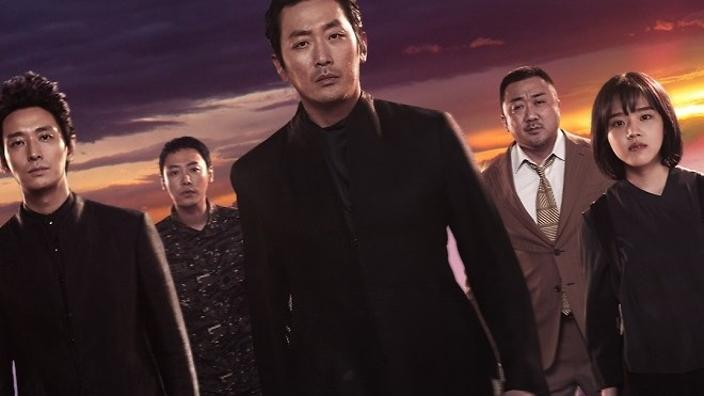 Korean Blockbuster Along With The Gods 2 Sets New Record In Australia And Worldwide Sbs Popasia