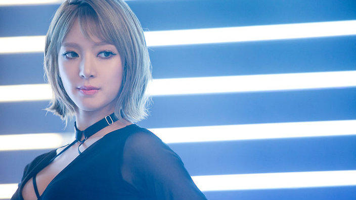 Say it ain't so! Fans think Choa might be leaving the