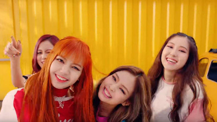 Turns Out There S Going To Be A Lot Of Black Pink In Justice