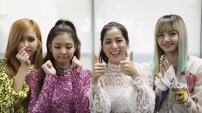 Quiz Which Black Pink Member Are You Sbs Popasia