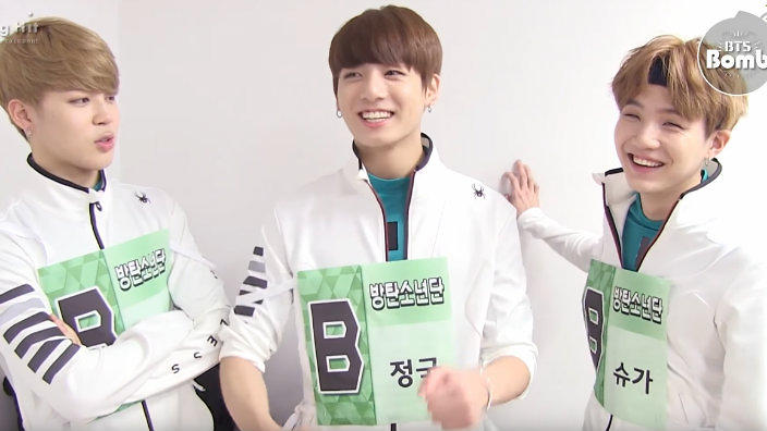 BTS' Jungkook, Jimin & Suga show off their archery skills in