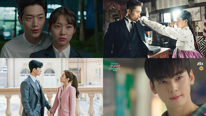 The Top 10 K Dramas Of 2018 As Voted By You Sbs Popasia