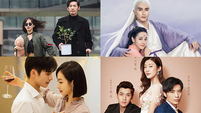 9 Chinese dramas from 2020 you need to watch | SBS PopAsia