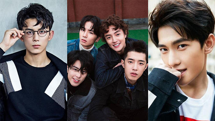 6 Young Male Chinese Stars You Should Know Sbs Popasia