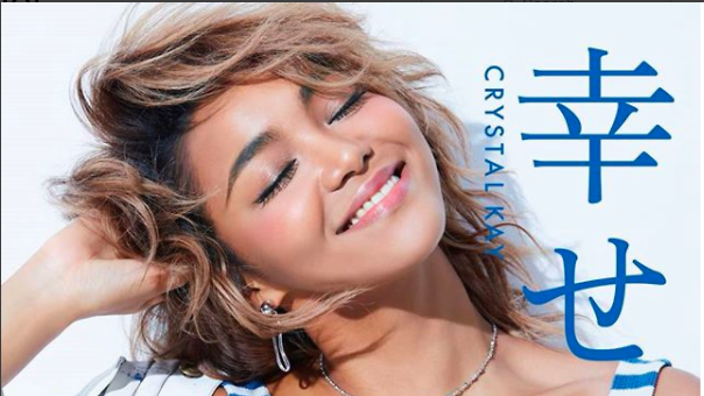 J-pop star Crystal Kay returns with the theme song to a new
