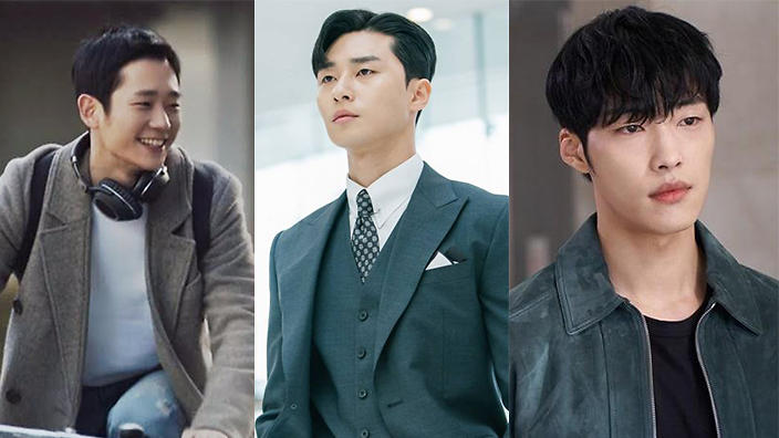 7 rising male K-drama actors you should know | SBS PopAsia