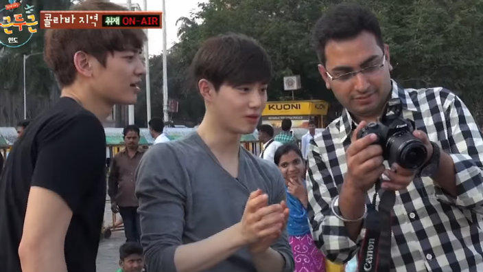 A guy hung out with EXO's Suho and SHINee's Minho   and had no idea