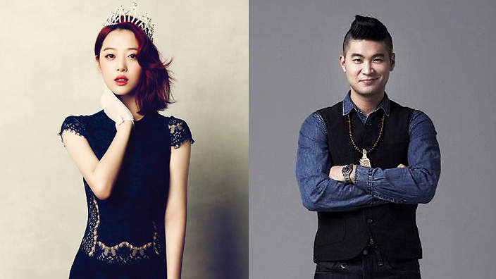 Fx sulli and choiza dating service