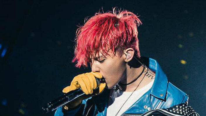 Win 6 vip tickets to see g dragon sbs popasia m4hsunfo