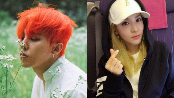 g dragon dara dating All these time many fans have collected some random facts about dara & g-dragon are dating here, junklebook will try to complete them with some more check them out.