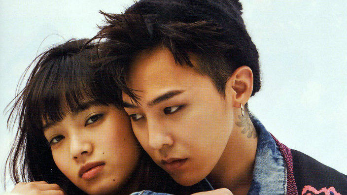 G-Dragon's alleged girlfriend rumoured to be dating ...