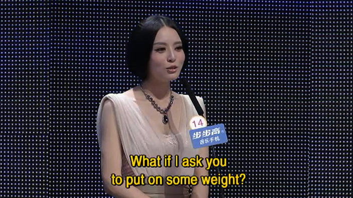 best sbs dating show chinese parents