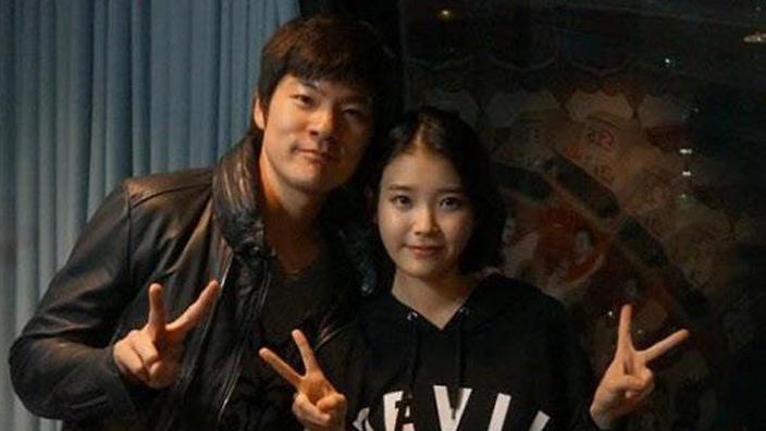 Iu Reveals All The Details About Her Boyfriend Sbs Popasia