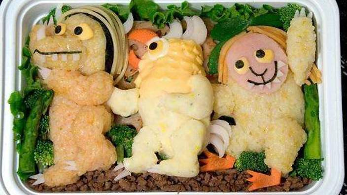 Where the wild things are Japanese bento art